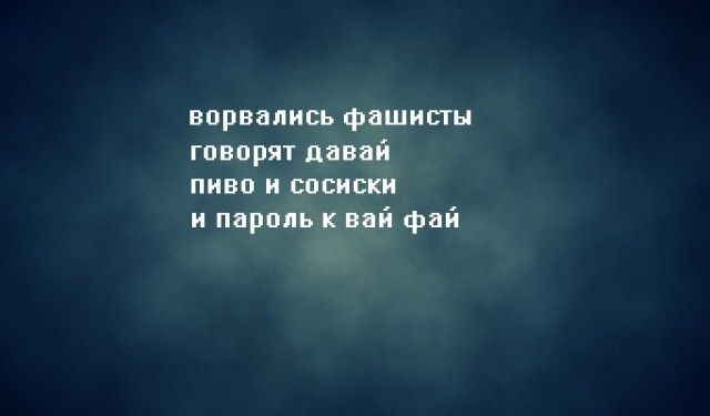 Стишки - Депрессяшки депрессия, стихи