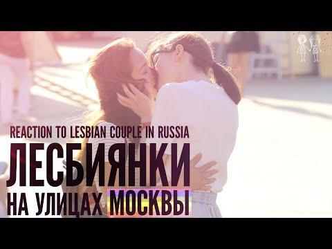 sayt-video-s-lesbiyankami-onlayn