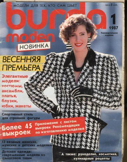 134fd187b097 Чем занимались советские женщины, когда не было социальных сетей