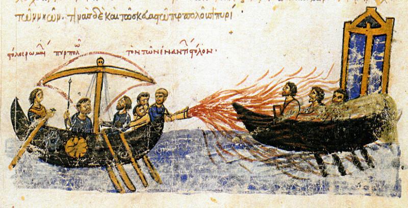 7. Греческий огонь. история, оружие