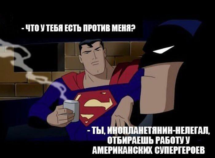 Смешные картинки с надписями про супергероев
