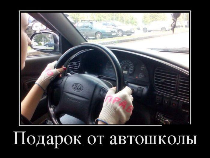 Смешные картинки ученица за рулем, открытки пожелания