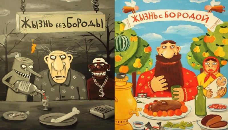 Картинки по запросу Вася Ложкин котики
