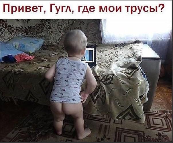 Картинки по запросу смешные фото с надписями про людей