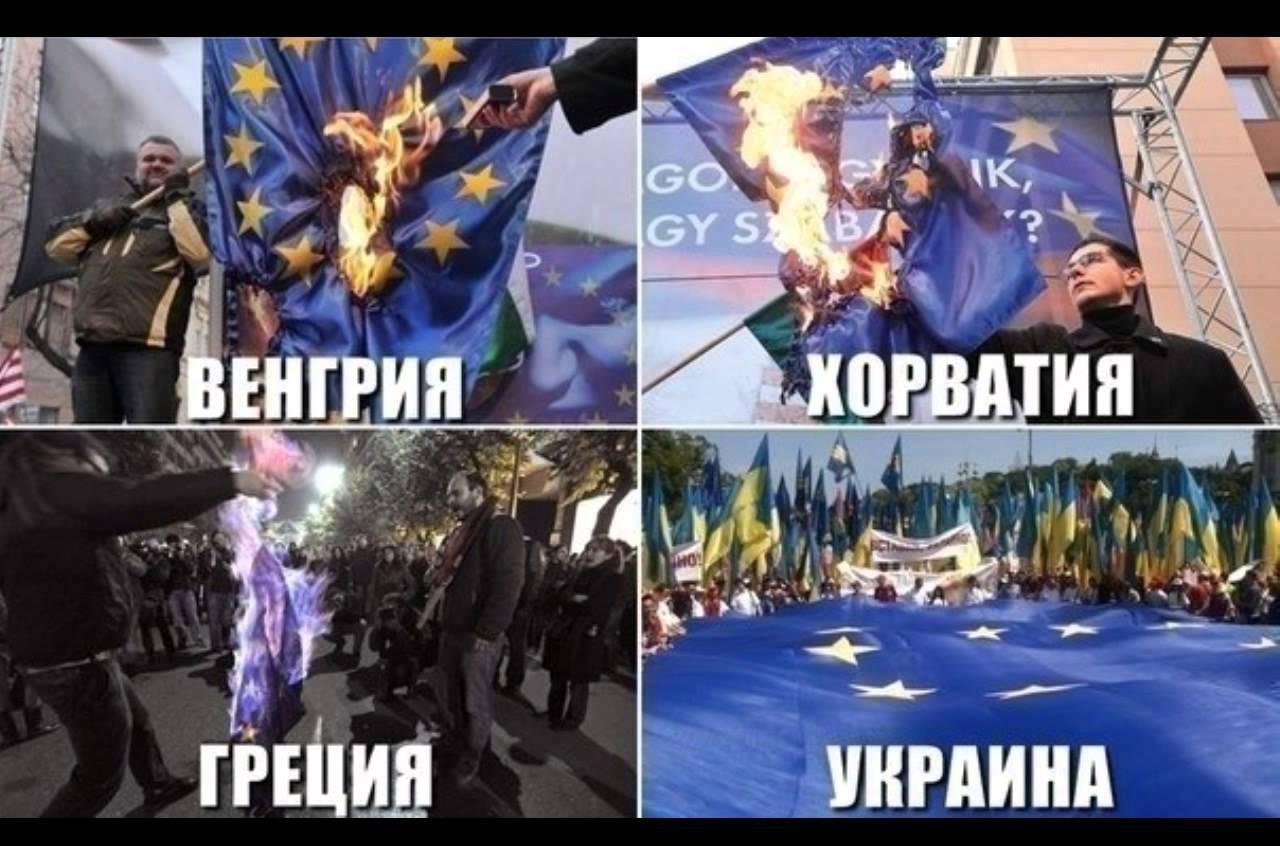 Ебаная украина ясно