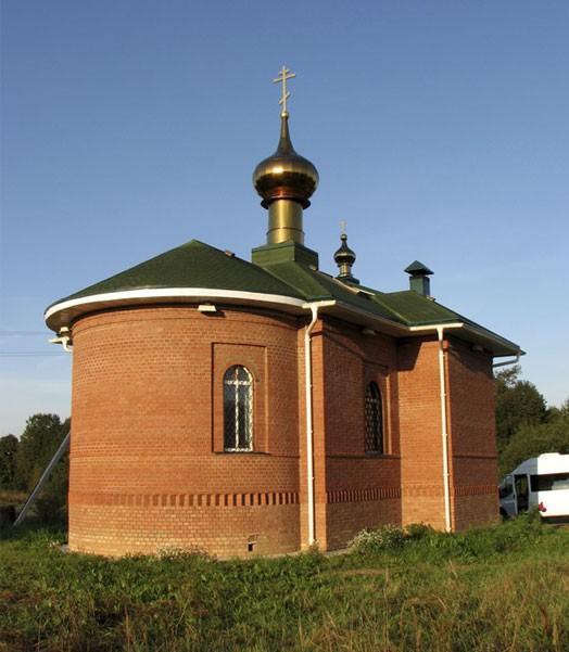 азбука верности знакомства в иркутской области