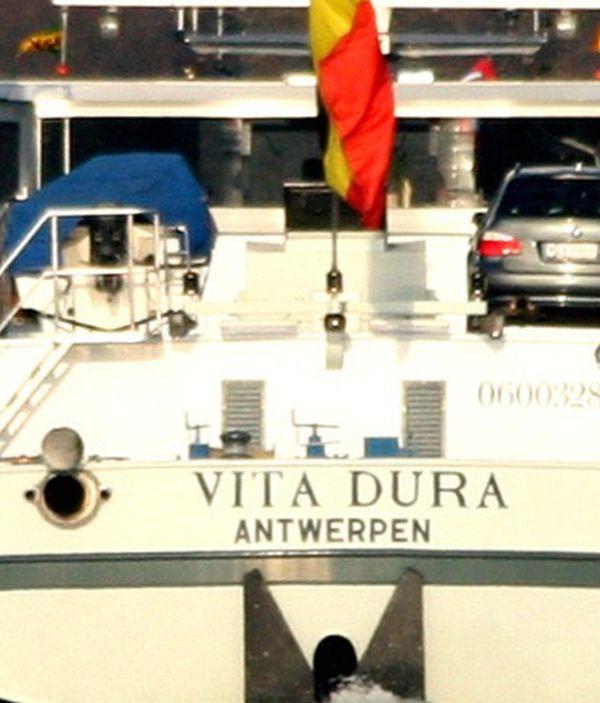 Прямо как на заборе написано, а не на борту парохода забавные, названия, смешные, суда