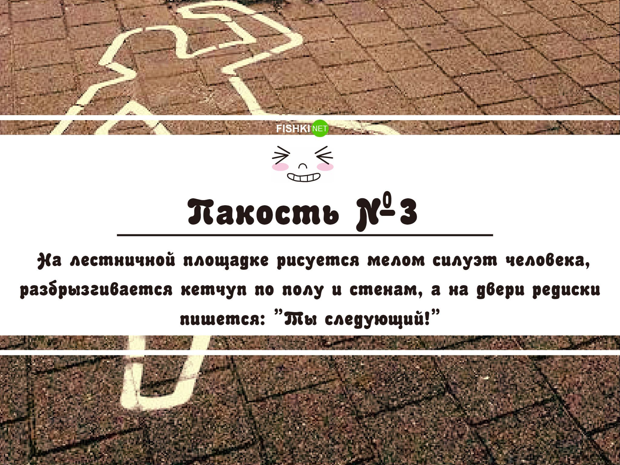 http://cdn.fishki.net/upload/post/201509/03/1650721/20_3.jpg