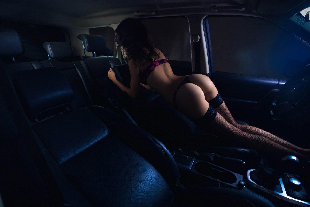 Фото секс девушки авто самая охуенная пациентка