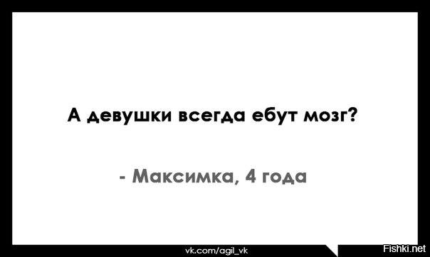 ЕБАТЬ МОЗГИ ФОТО