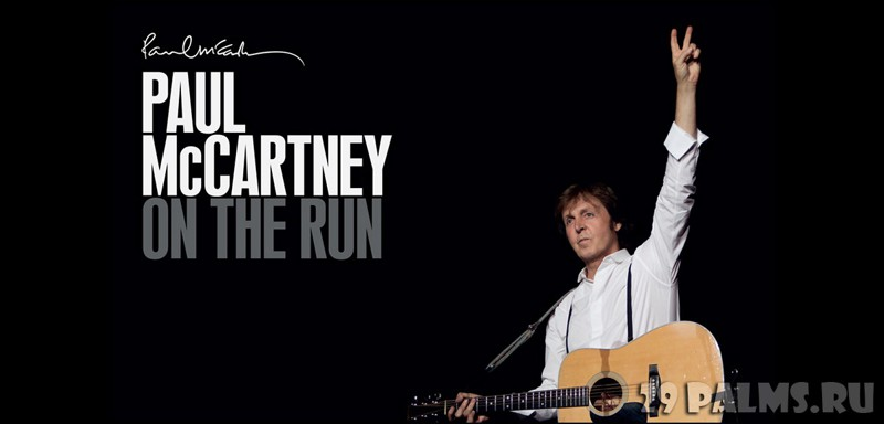 Paul McCartney – No More Lonely Nights