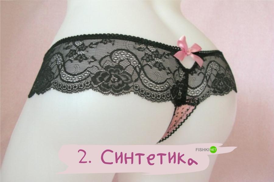 devushki-plyazhe-vidno-stringi-na-ulitse-ugovoril