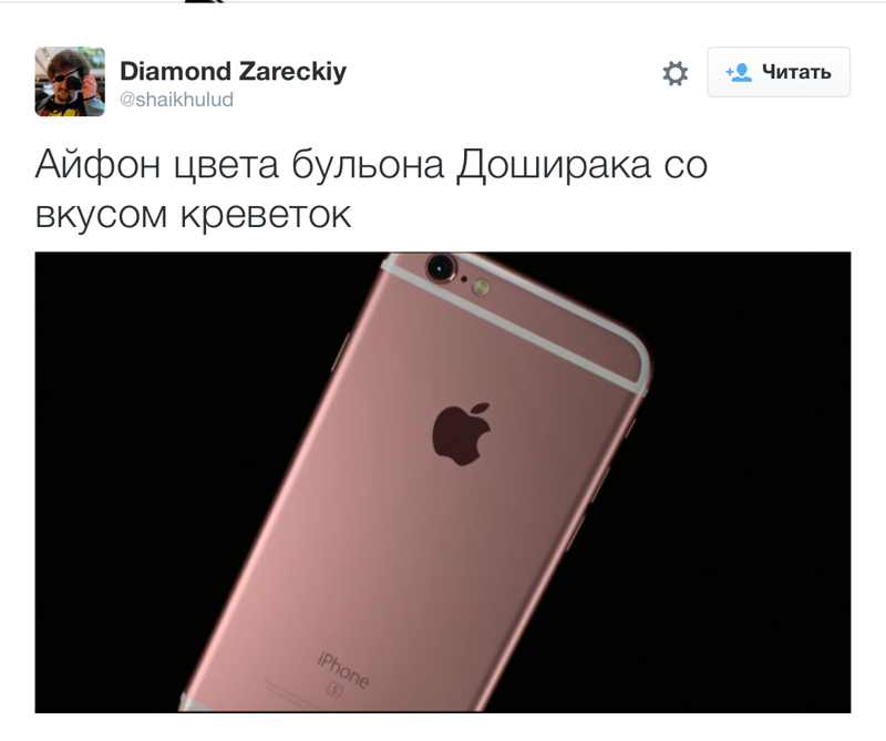 4. apple, iphone, айфон, юмор