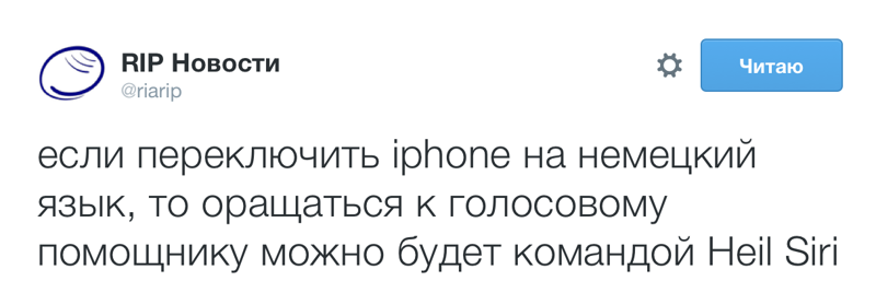 5. apple, iphone, айфон, юмор