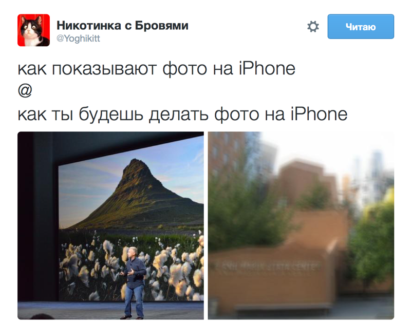 7. apple, iphone, айфон, юмор
