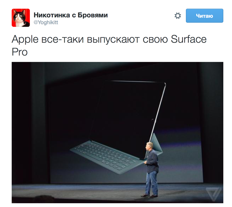 8. apple, iphone, айфон, юмор