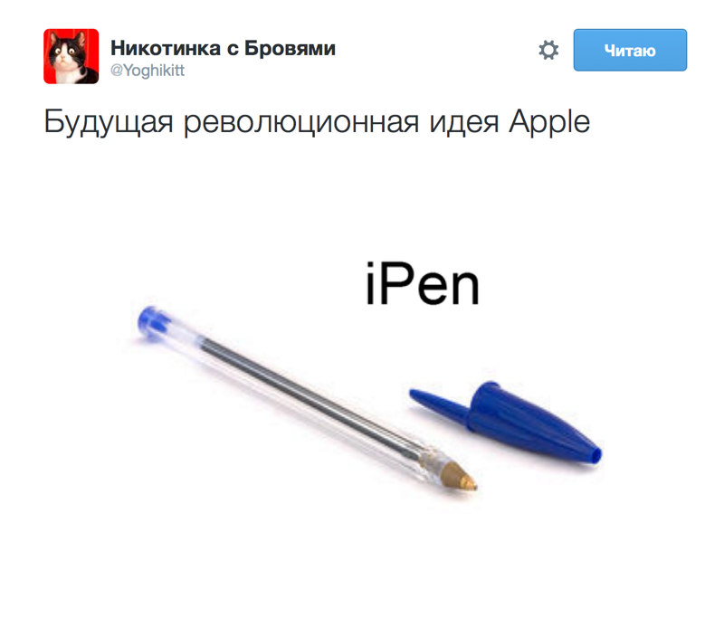 3. apple, iphone, айфон, юмор