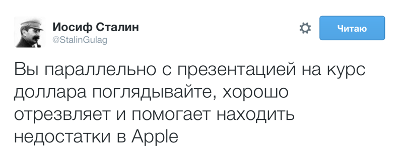 1. apple, iphone, айфон, юмор