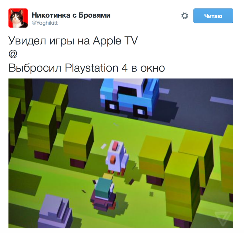 2. apple, iphone, айфон, юмор