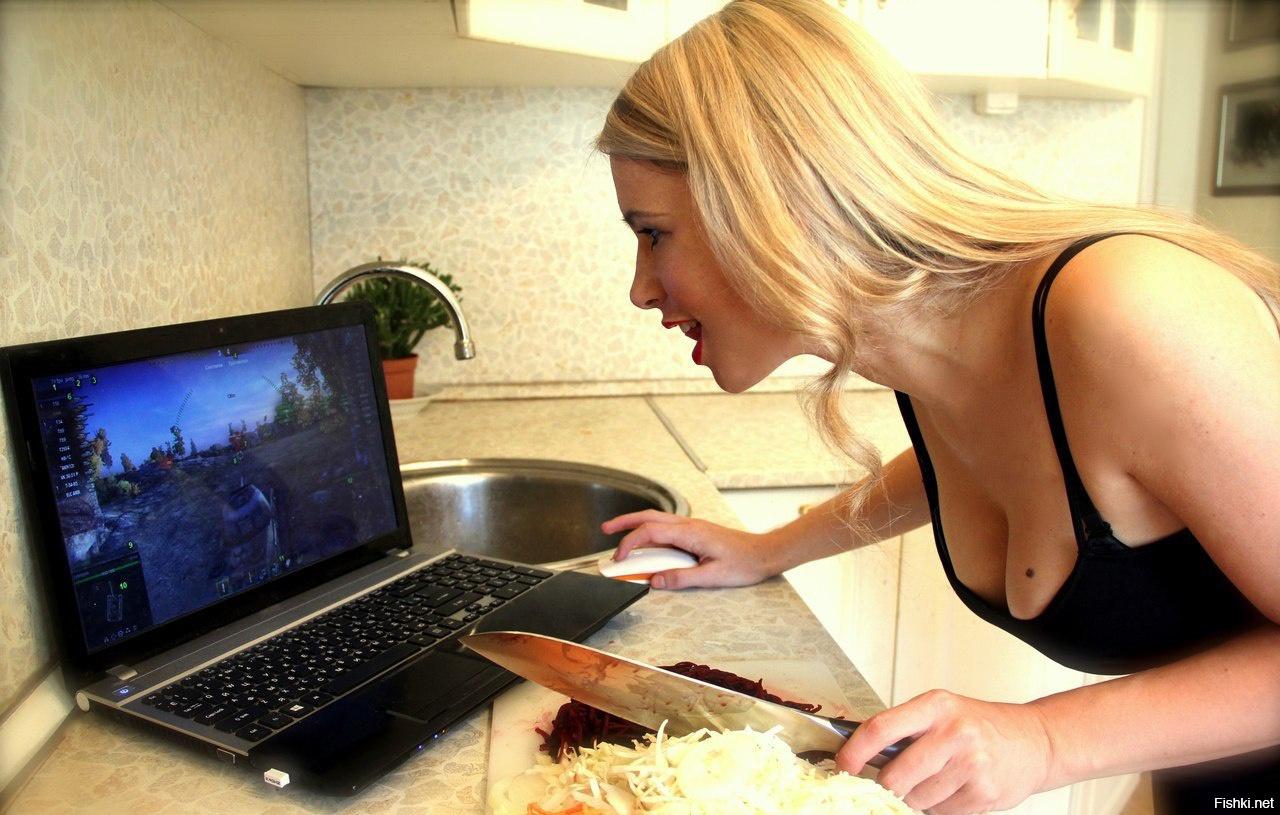 порно смотреть онлайн дашу отвлекли от компа говорю предвзято