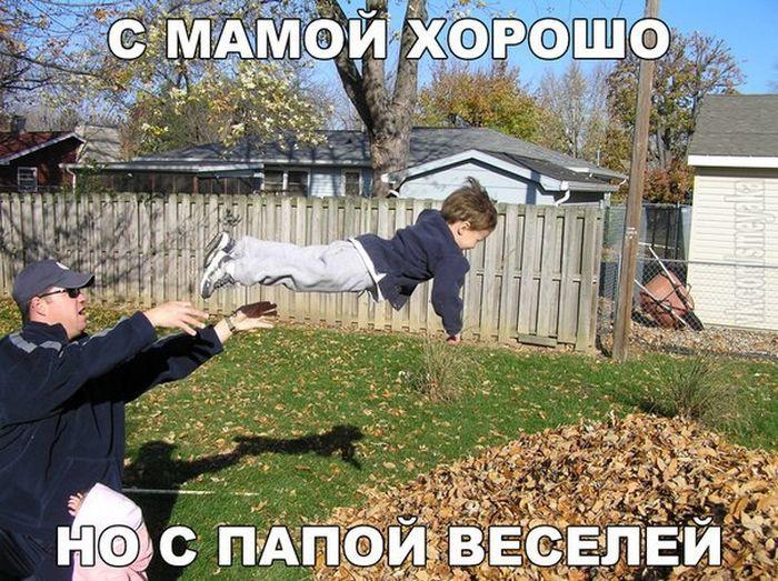 https://cdn.fishki.net/upload/post/201509/23/1672240/1442941976_dnevnaya_podborka_42.jpg