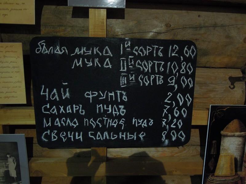Внутри домов история, русский север, факты
