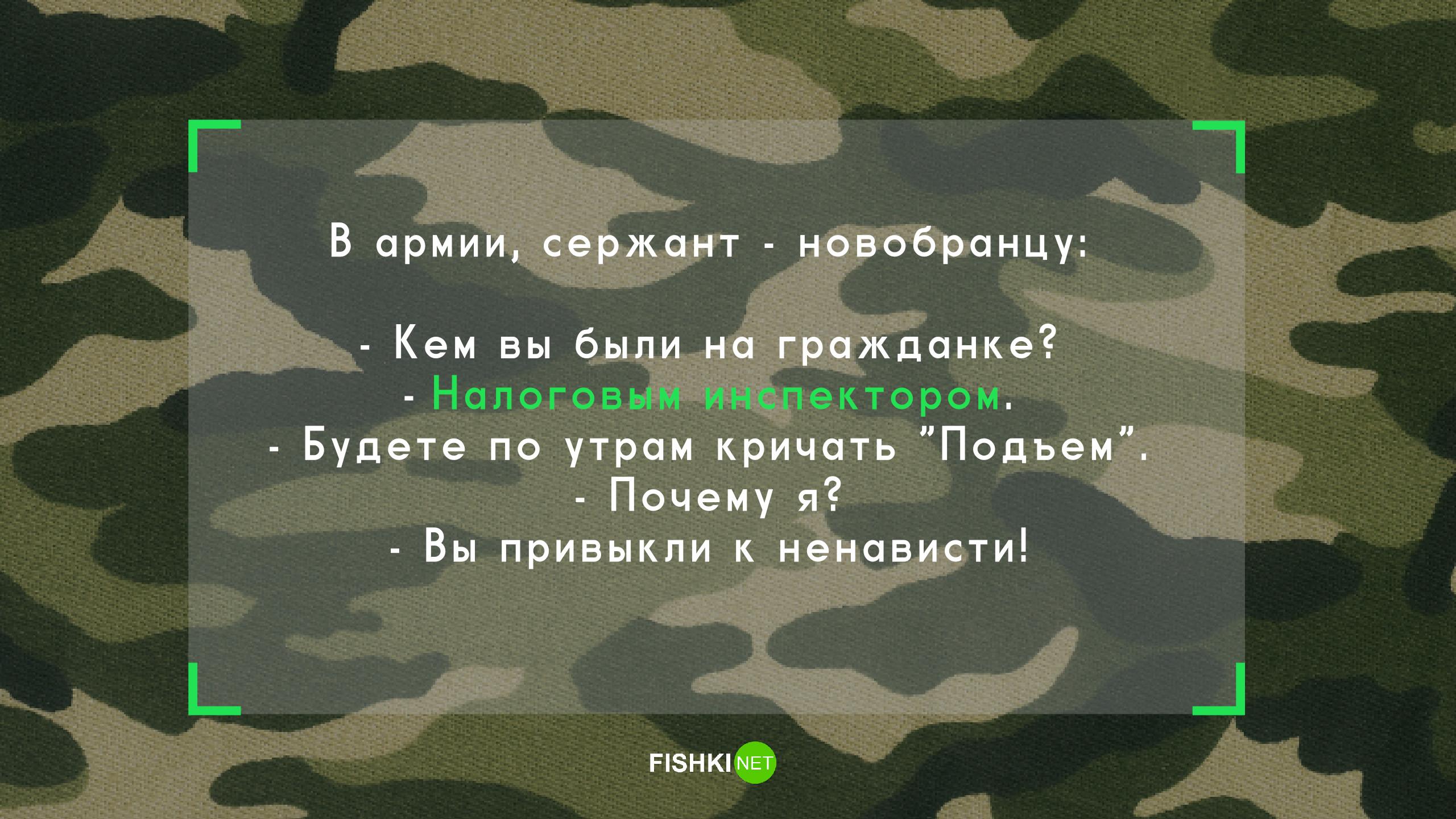 Февраля, картинки приколы про армию с надписями