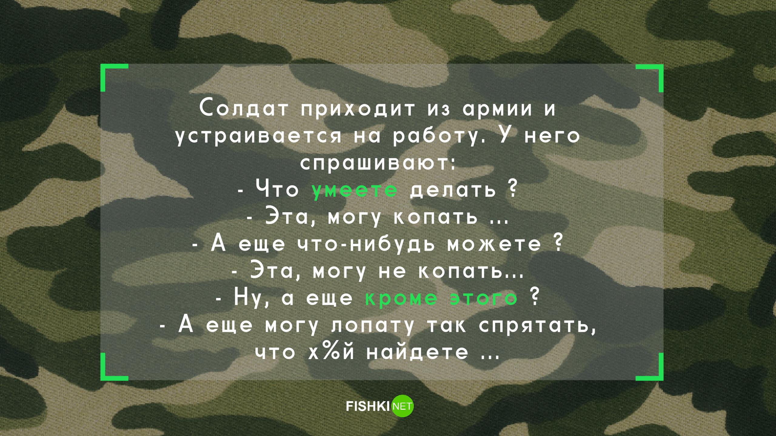 Картинки пожелания в армию солдату