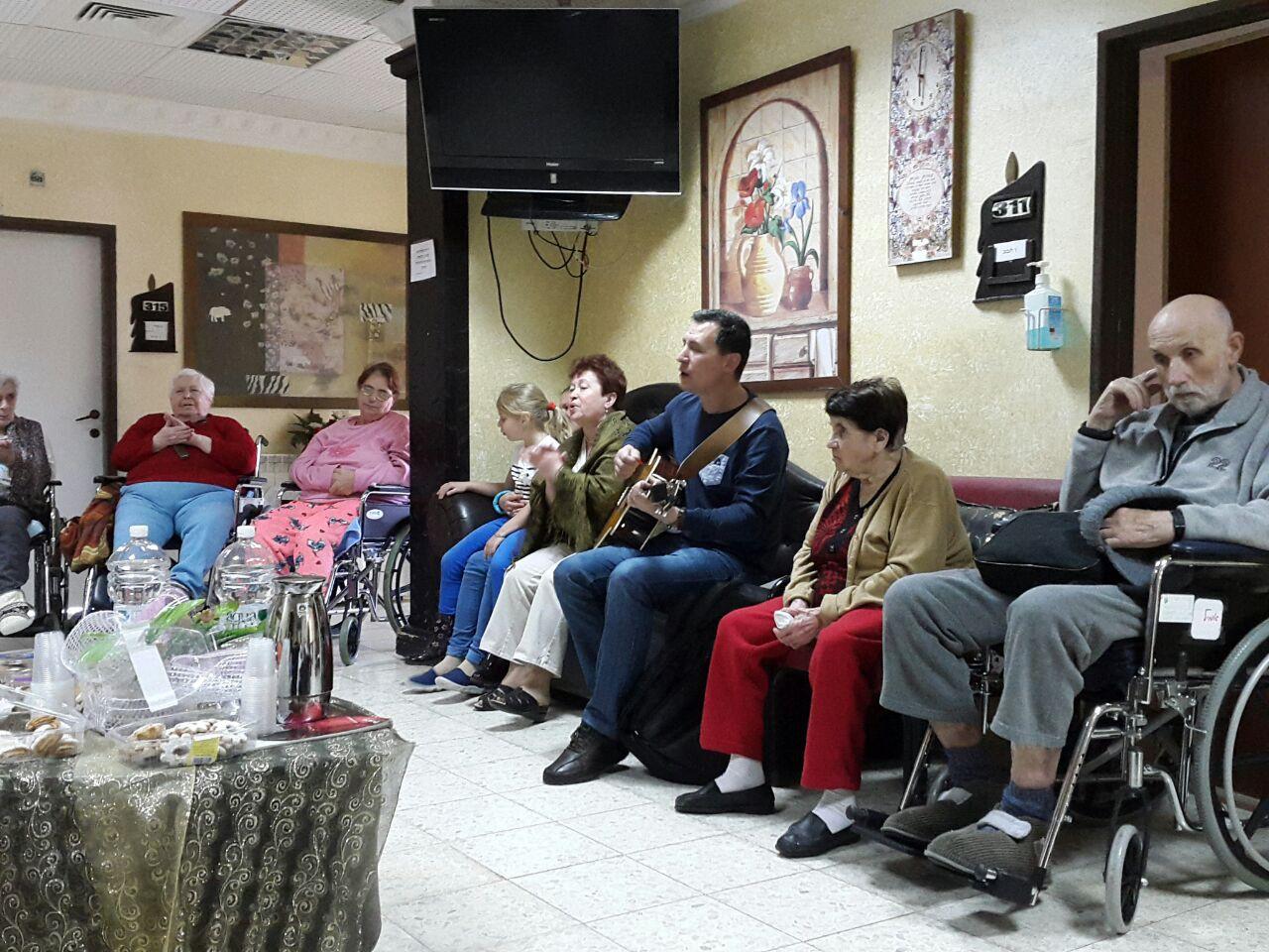 Дом престарелых в царской россии усть орда пансионат для престарелых