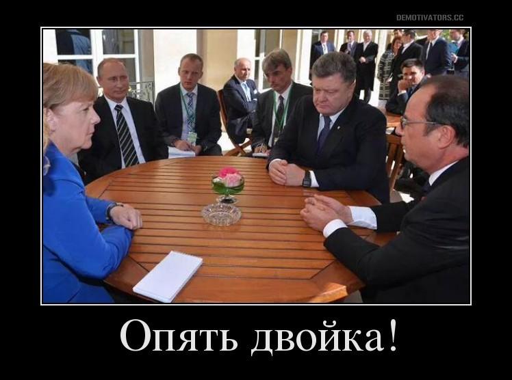 Україні необхідно зламати застарілу радянську спадщину та реформувати правоохоронні органи, - Мінгареллі - Цензор.НЕТ 2973