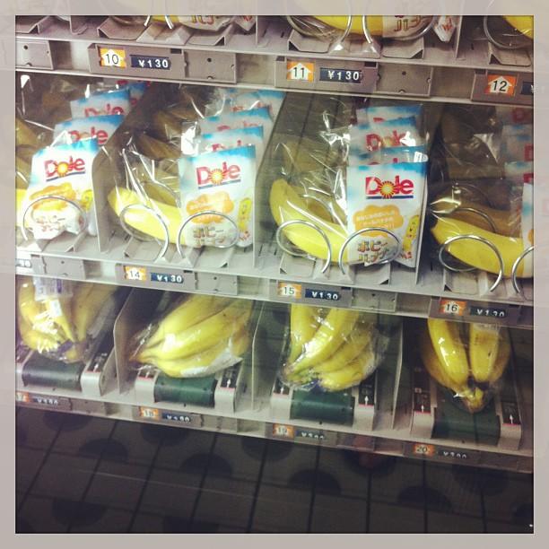 Автоматы для продажи бананов япония, японцы