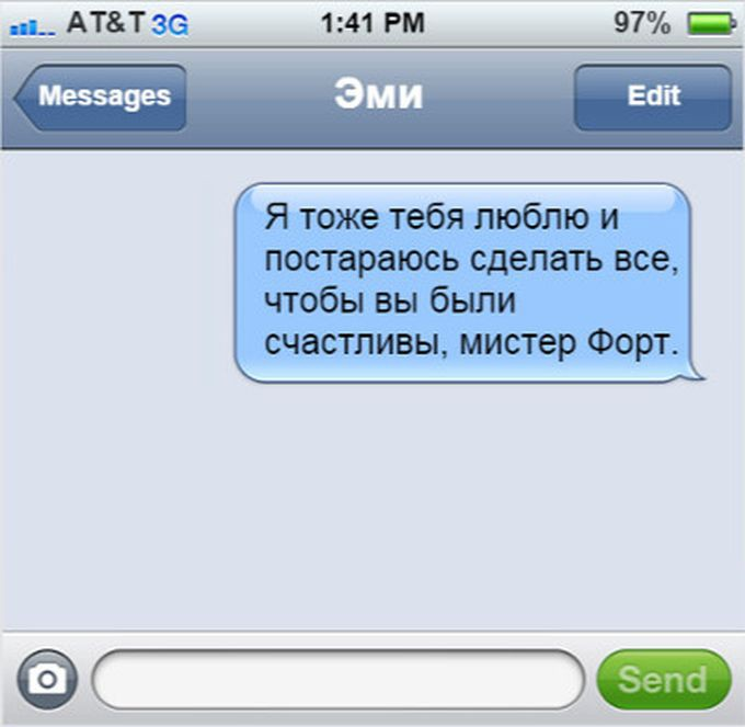 Сексуальные sms сообщения