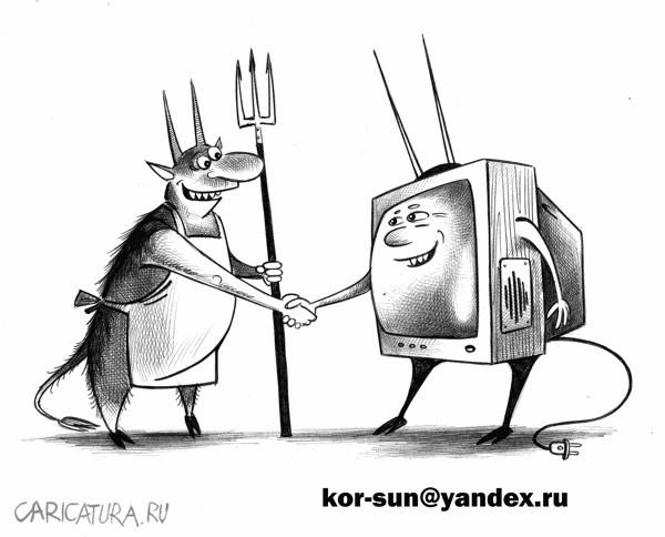 Татарском, телевизор смешная картинка
