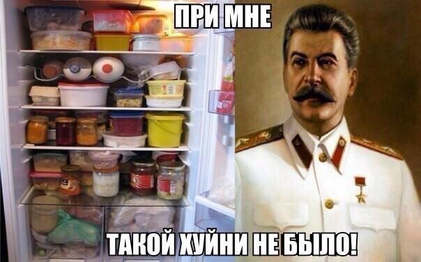 Сталин картинки с надписями прикольные хорошее, днем