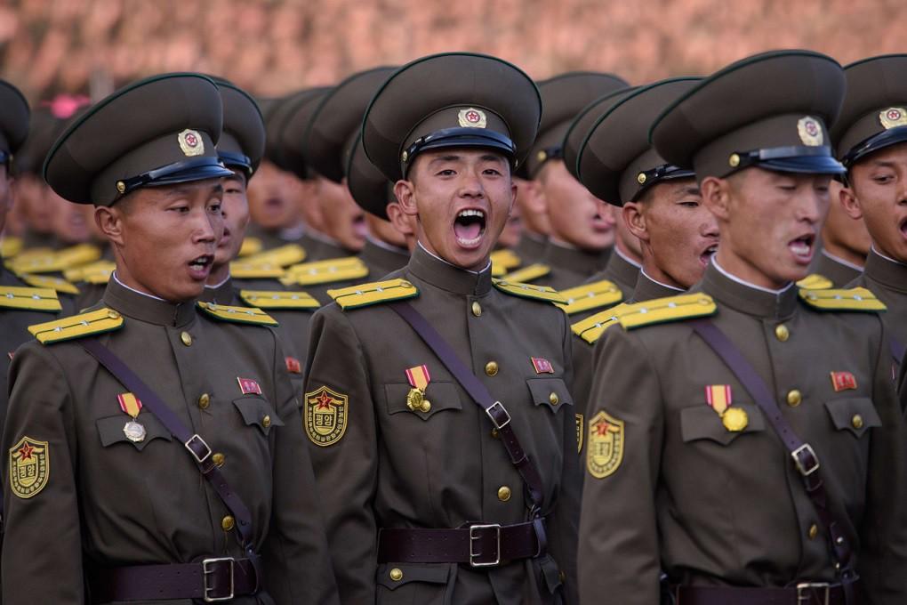 северная корея сегодня видео думал она