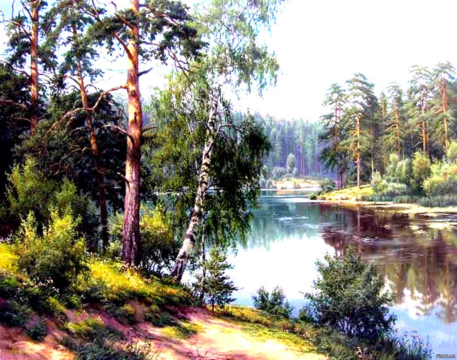 красивые пейзажи русских художников
