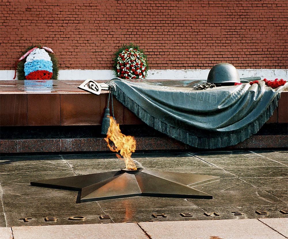 Открытка могила неизвестного солдата москва, юбилеем