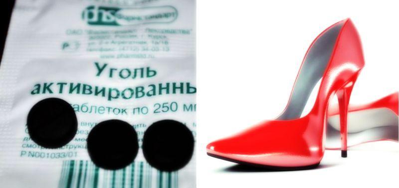 2. Активированный уголь обувь, совет