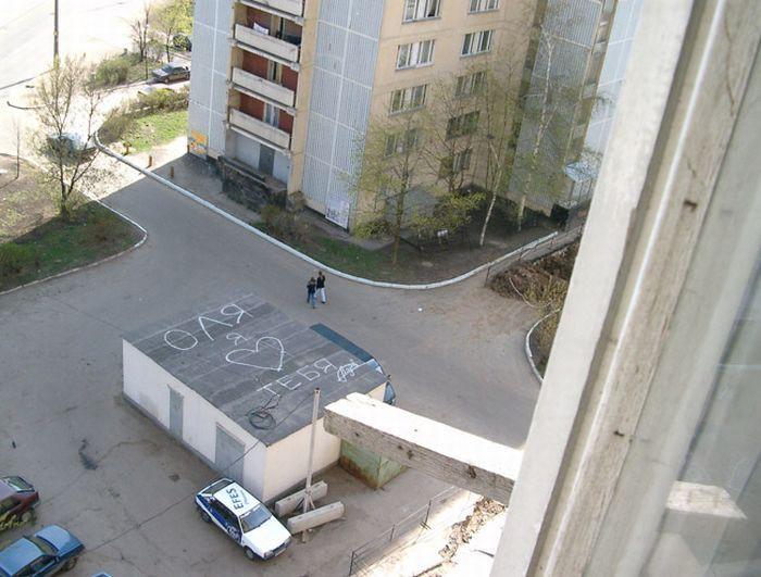 Это стандартный вид из окна любого общежития  еда, прикол, студенты, юмор