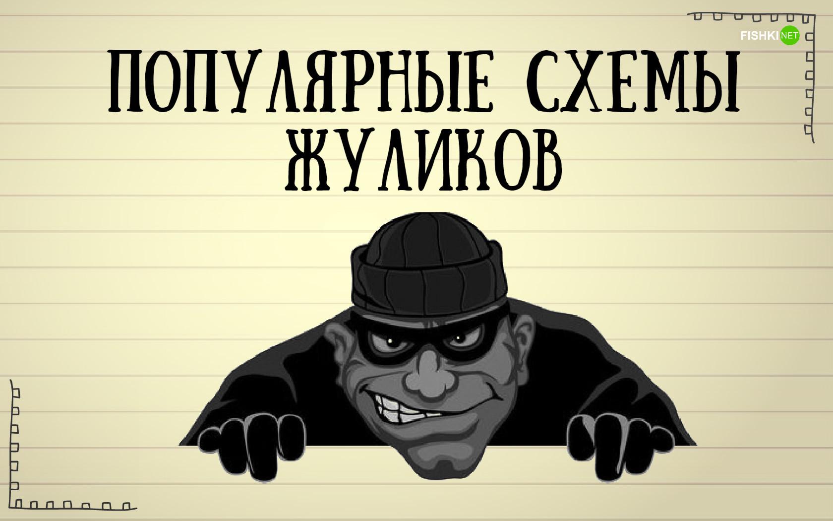 http://cdn.fishki.net/upload/post/201510/19/1703463/2e0924b6b5100056a09adf6ac1d8fe45.jpg