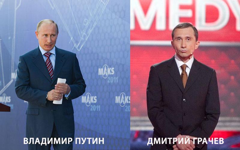 2. Владимир Путин - Дмитрий Грачев Джоли, майкл джексон, факты, цой