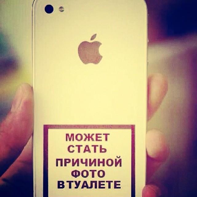 картинка будто у тебя айфон чем разобраться