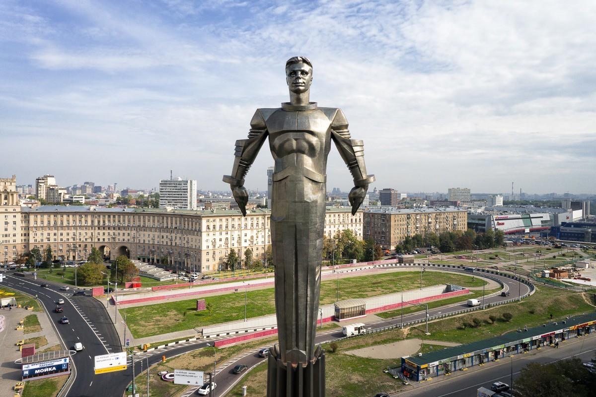стильном достопримечательности в центре москвы фото с названиями и описанием известной
