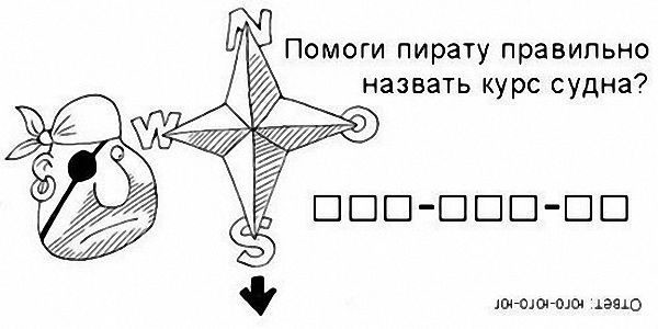 Смешные загадки с картинками