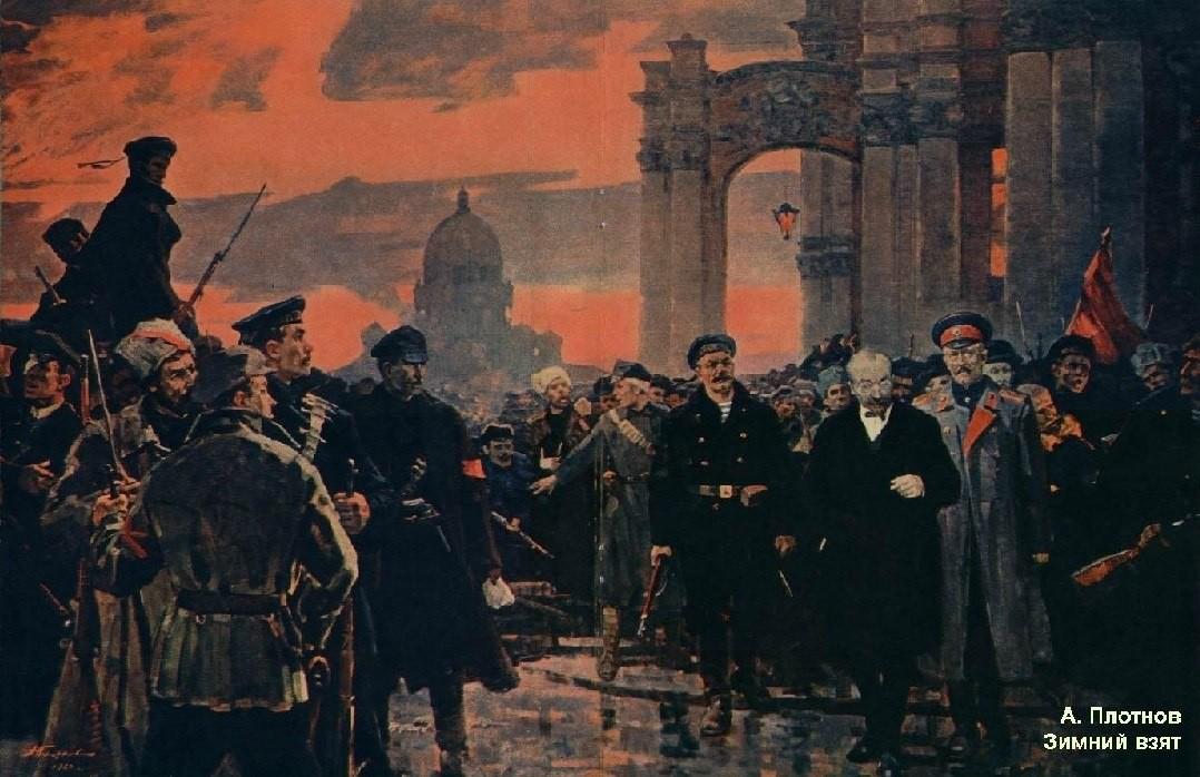 Картинки на октябрьскую революцию