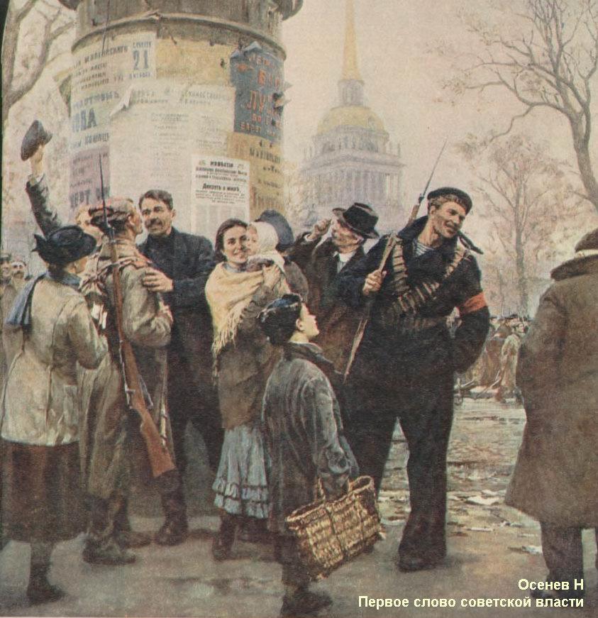 случаю революционеры в картинках китайские