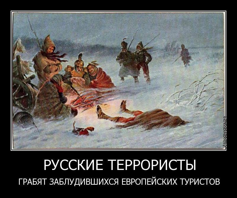 Смешные русские демотиваторы