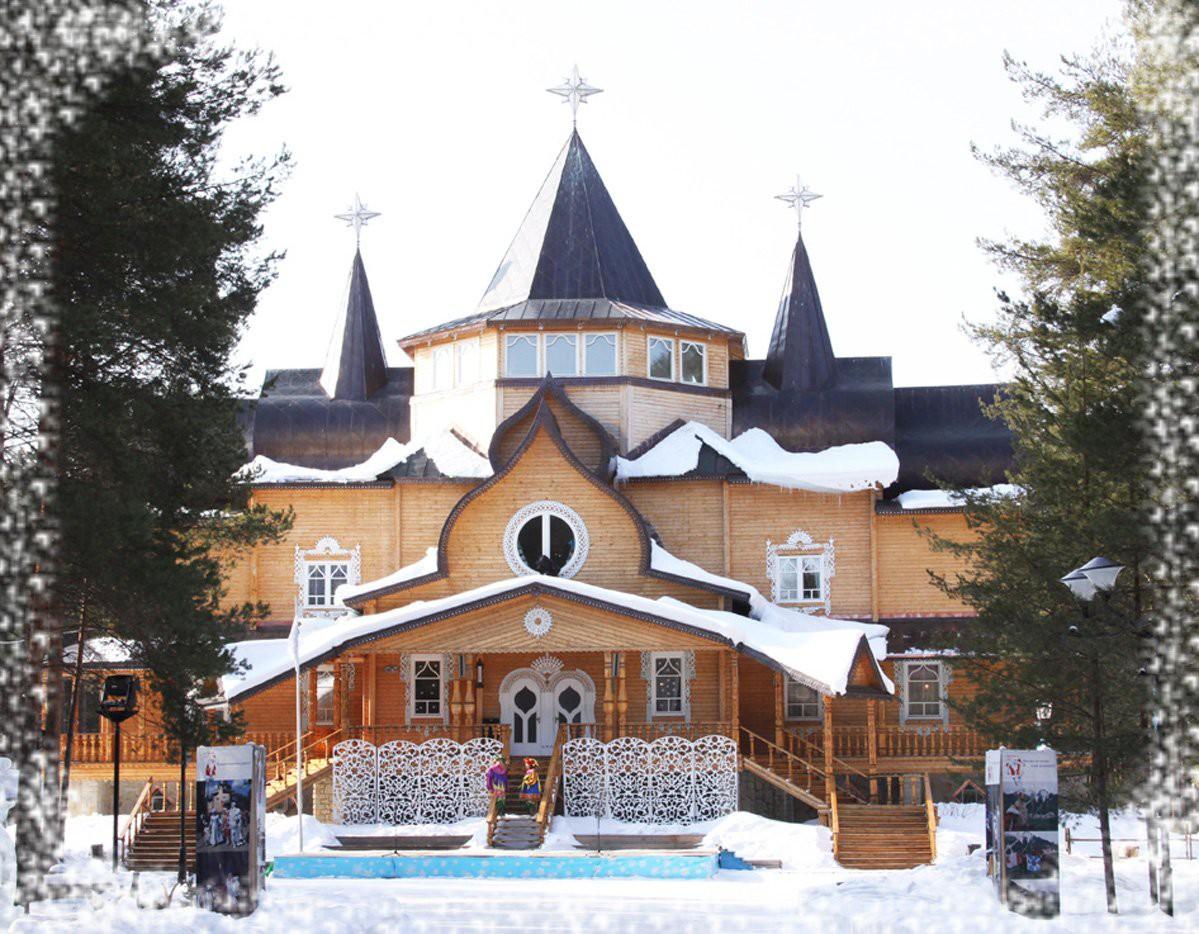 Великий устюг картинки дом деда мороза, листопад надписью
