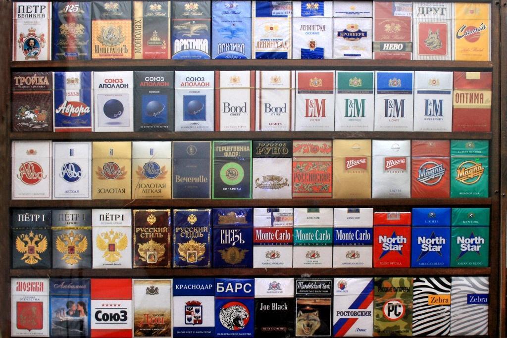 Сигареты 90 х годов купить в москве сигареты оптом в оренбурге самые дешевые цены