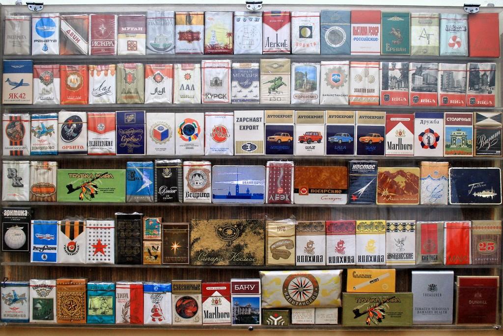 Первые сигареты какие купить где купить электронную сигарету в симферополе